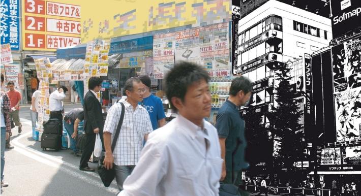 Exposition Tôkyô-To (Médiathèque Ussel)
